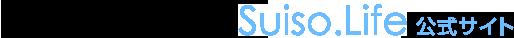 水素風呂ライフ公式サイト